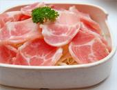 Conservação de carne suína